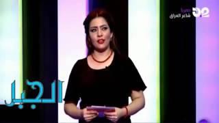 الشاعر عمره 15 سنه اذهل لجنة شاعر العراق .2016