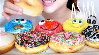 ASMR クリスピークリームドーナツ×セサミストリート食べる! 音フェチ 咀嚼音 Krispy Kreme Doughnuts EATING SOUNDS/MUKBANG【スイーツちゃんねるあんみつ】