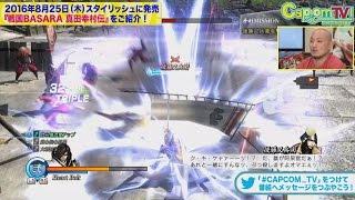 番組ページ:http://www.capcom.co.jp/cptv/ ※この動画は2016年7月6日(...