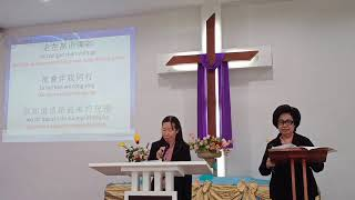 Kebaktian Minggu 13.06.21 (Berkat Atau Kutuk)