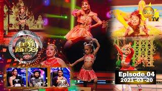 Hiru Super Dancer Season 3 | EPISODE 04 | 2021-03-20 Thumbnail