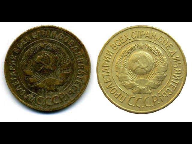 Советские монеты видео ежик в тумане монета остров кука