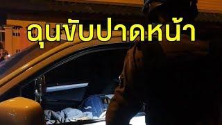 ไล่ยิงรถกระบะบรรทุกหอย-ผัวเมียเจ็บ-2-ชนวนเหตุขับรถปาดหน้ากัน