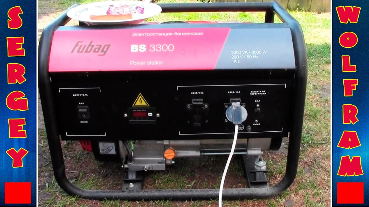 ON NO TV: Электростанция Fubag BS 4400 - YouTube