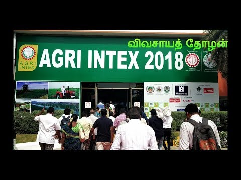 AGRI INTEX 2018 HALL D  EPISODE 31