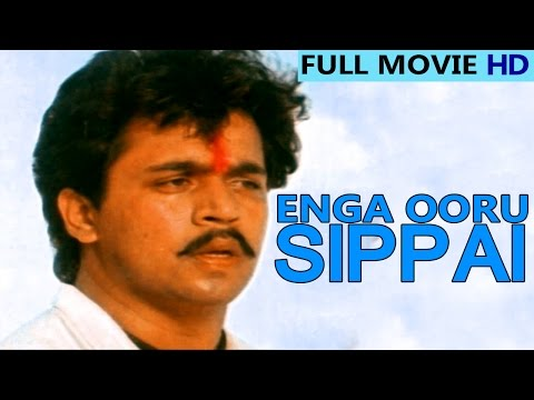 Tamil Action Movie | Enga Ooru Sippayi Full Movie | Ft. Arjun, Senthil