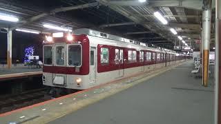 【終夜運転】近鉄2800系2815編成+2814編成急行五十鈴川行き発車