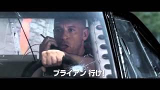 映画『ワイルド・スピード SKY MISSION』インターナショナル・トレーラー thumbnail