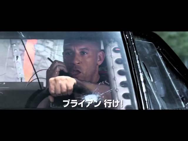 映画『ワイルド・スピード SKY MISSION』インターナショナル・トレーラー