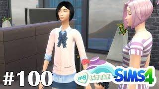Мутация О_О - My Little Sims (Город) - #100