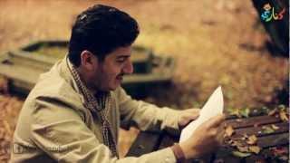 فيديو كليب يا ولد يا حباب مصطفى العزاوي و عبودي #كناري HD