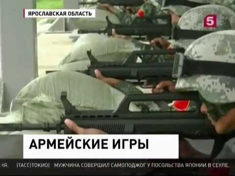 В Алабине стартовали армейские международные игры АРМИ