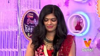 Star Kitchen promo video 03-08-2015 episode 31 Vendhar tv shows today
