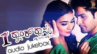 1st Rank Raju - Audio Jukebox | New Kannada Movie Songs 2015 | Guru Nandan, Apoorva Gowda