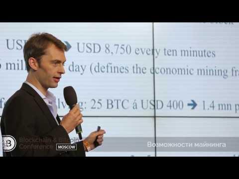Blockchain & Bitcoin Moscow 2016 - Marco Krohn Genesis Mining