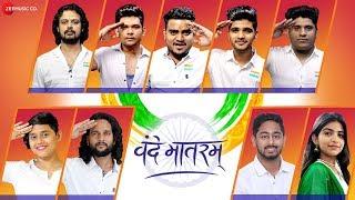 Vande Mataram Ft. Rahul Bhatt, Hemant, Salman, Aneek, Raja, Nitin, Purusharth, Prateeksha & Amrita