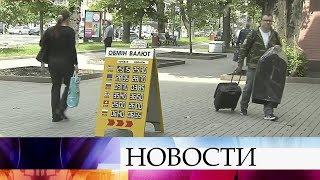 США больше несобираются просто так помогать Украине.(, 2017-05-23T06:57:16.000Z)
