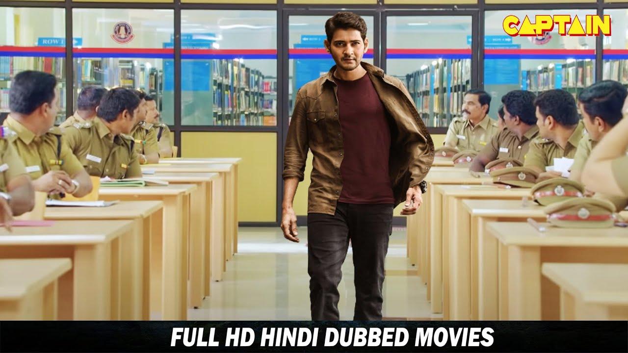 """महेश बाबू, अनुष्का शेट्टी, प्रकाश राज की नई रिलीज़ हिंदी डब मूवी """" जिगर कलेजा """" #MaheshBabu"""