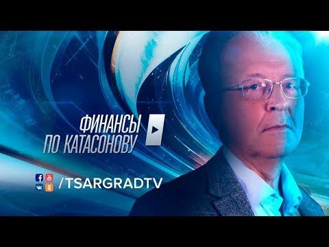 Миллионы российских граждан готовят к новому ограблению?