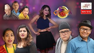 Ulto Sulto || Episode-105 || March-11-2020 || Comedy Video || By Media Hub Official Channel
