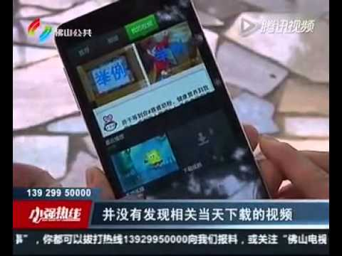 China Telecom 4G LTE world fastest consumption