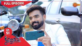 Nethravathi - Ep 51 | 14 May 2021 | Udaya TV Serial | Kannada Serial