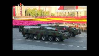 File footage shows North Korea's missiles 18 March 2016
