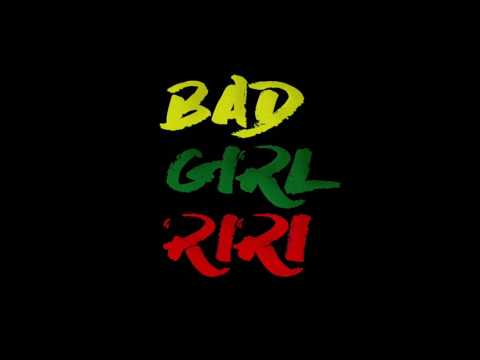 Eight9FLY - Bad Girl RiRi (audio)