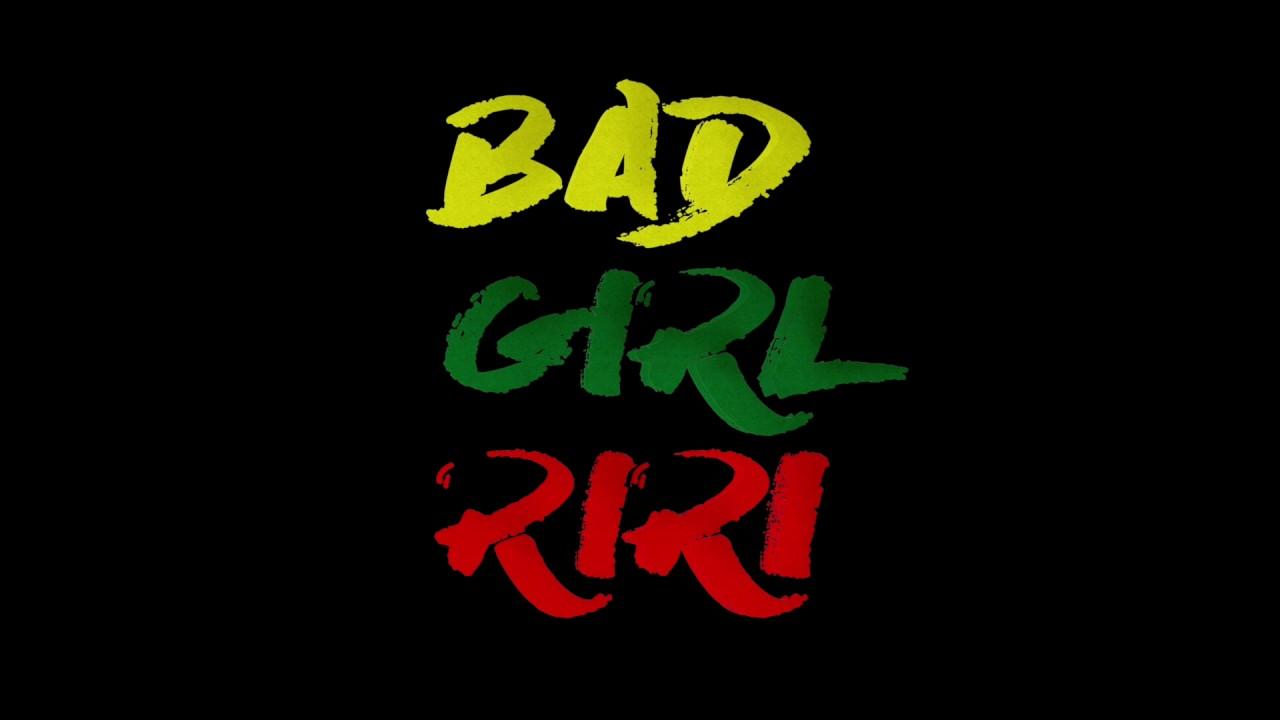 Download Eight9FLY - Bad Girl RiRi (audio)