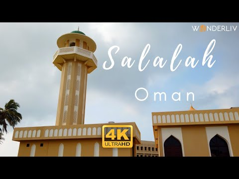 Salalah Oman City Tour 4k 🇴🇲