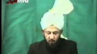 Khutba Jumma 29 03 1985 Delivered by Hadhrat Mirza Tahir Ahmad R H Part 5 5