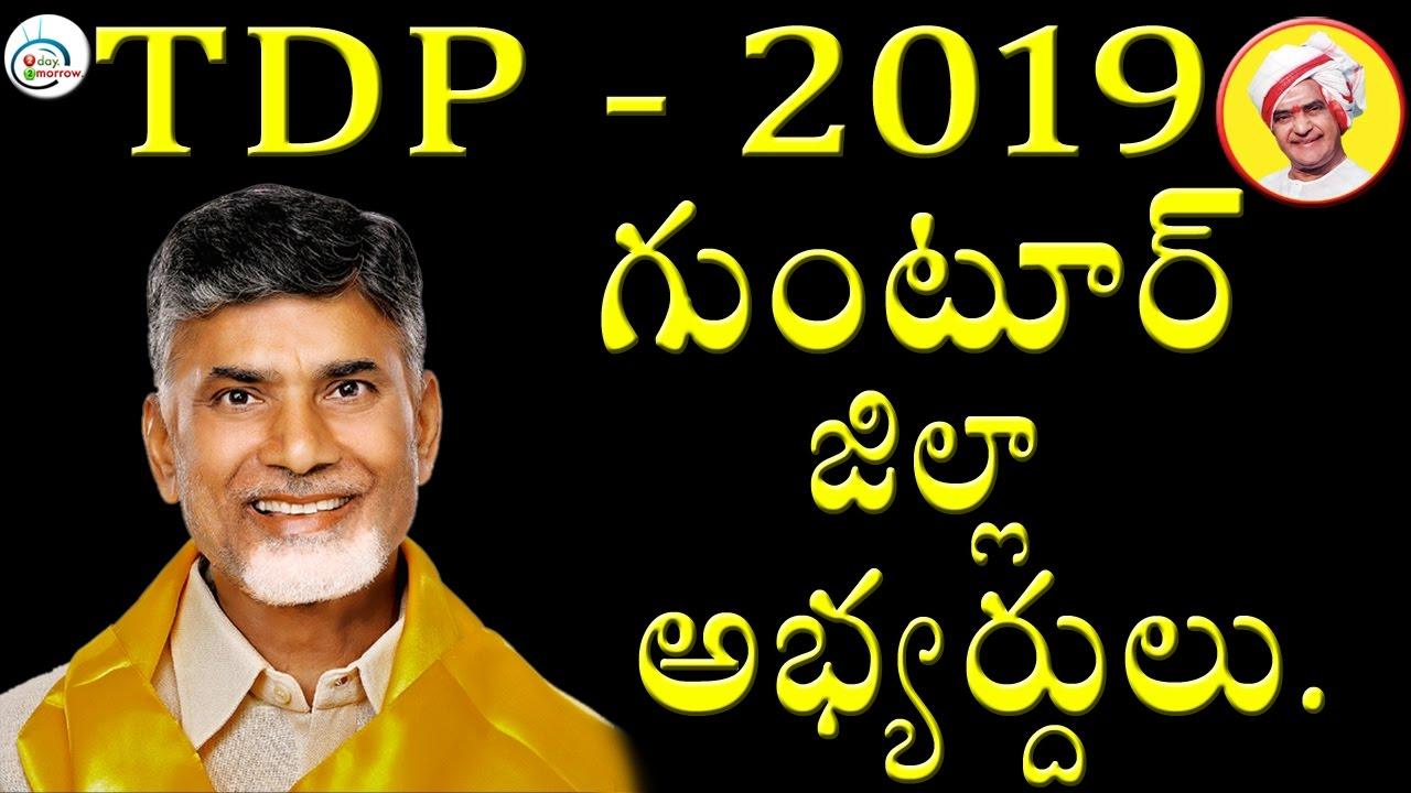YSRCP set to wrest many seats from Telugu Desam in Krishna district