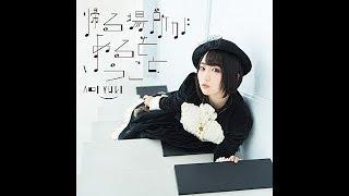 TVアニメ「ピアノの森」エンディングテーマ。CD本日4/25発売。 カラオケ...