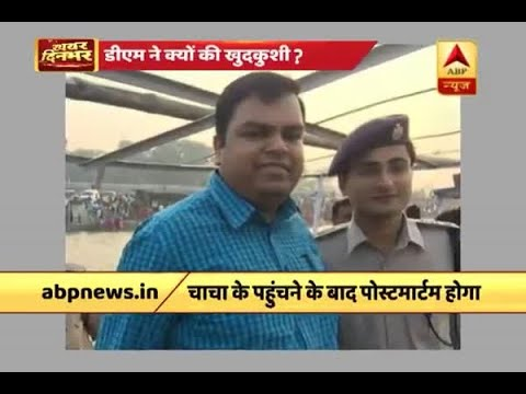 IAS officer found dead near rail track in Ghaziabad, suicide note found