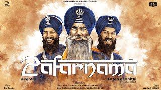 Zafarnama - Fateh Di Chithi | Bhai Mehal Singh Ji & Jatha | Ck Rocks | Hs Media | @Gazab Media