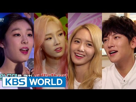 korean celebrity dating 2014