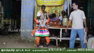 Gambar cover 12 வயது சிறுவன் இளவரசன் நடிப்பில்  அரிச்சந்திர மயான காண்டம் | பகுதி 12