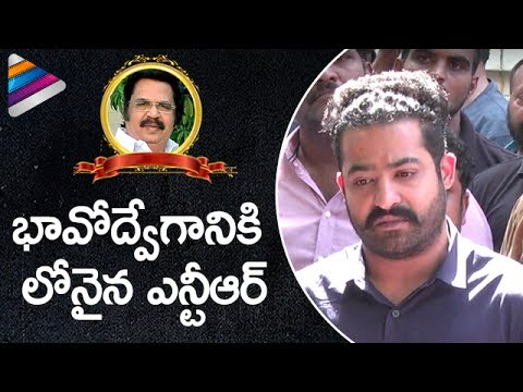 Jr NTR Gets Emotional about Dasari...
