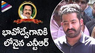 Jr ntr gets emotional about dasari narayana rao's death | #ripdasarinarayanarao | telugu filmnagar