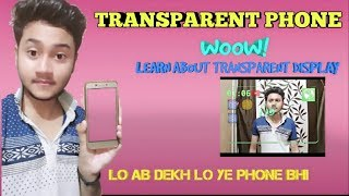 Transparent phone display-How Transparent displays work.Advanced technology.|Transparent display|
