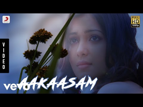 Yemaaya Chesave - Aakaasam Telugu Video | Naga Chaitanya, Samantha