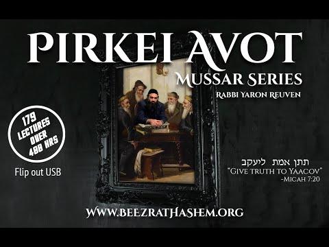 Pirkei Avot Mussar (3) If You're Already Serving, Serve Like Avraham