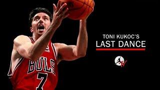 TONI KUKOC'S LAST DANCE