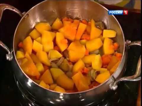 Суп крем из тыквы с имбирем