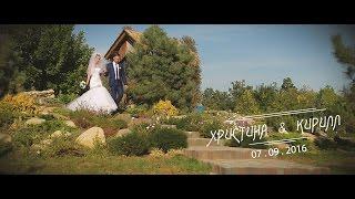 Христина & Кирилл. 07.09.2016 Свадьба