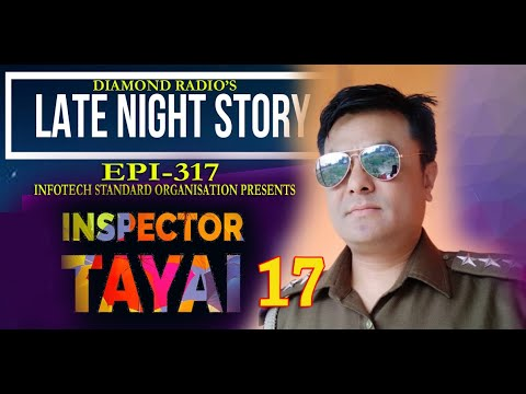 Download INSPECTOR TAYAI 17 ||  26TH  NOVEMBER 2020 || DIAMOND RADIO LIVE STREAMING