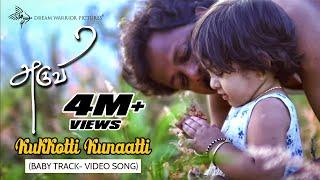 Baby Track (Kukkotti Kunaatti) - Video Song   Aruvi   Arun Prabu   Bindhu Malini, Vedanth