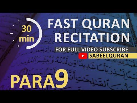 Para 9: Fast & Beautiful Recitation of Quran (One Para in  30 Mins.) | Fast Quran Tilawat |