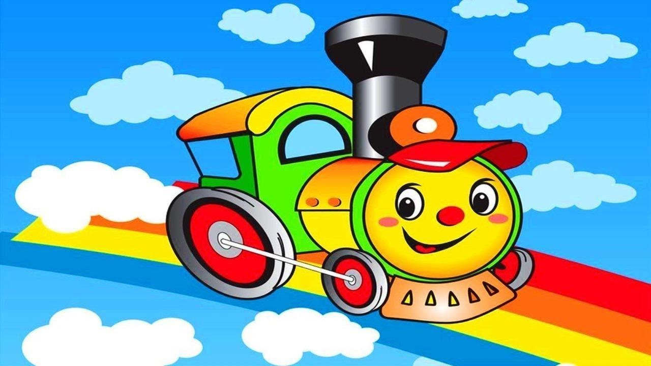 Детская картинка паровоз