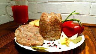 🌶Домашний Зельц из свиной рульки - Легкий рецепт вкусного зельца